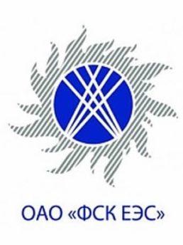 Россети ФСК ЕЭС