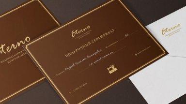 Подарочные сертификаты 1